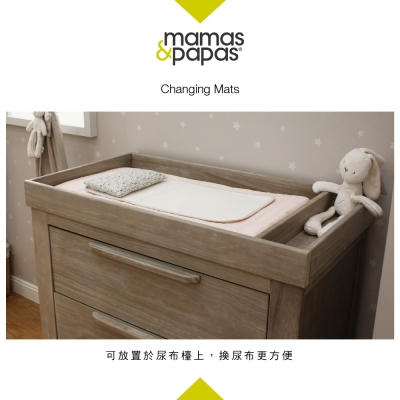 【Mamas & Papas】米莉&波里斯-碎花粉(尿布墊)
