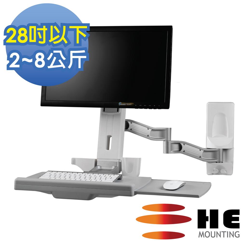 HE單升降雙旋臂拉伸式工作站(H20OEW) -壁掛型/適用2~8公斤 @ Y!購物