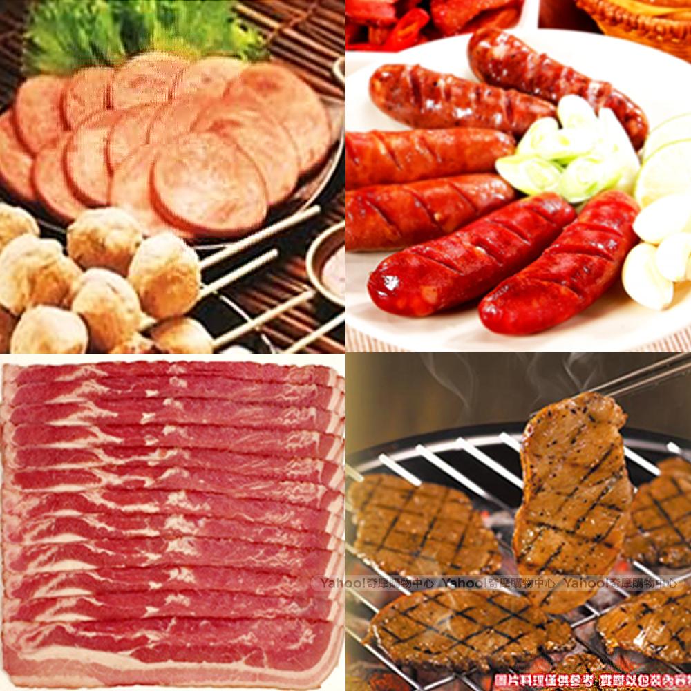 台糖 雙人優質烤肉組(調味里肌豬排/培根/珍味火腿/蒜味香腸)