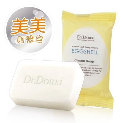 Dr.Douxi朵璽 卵殼精萃乳霜皂27g 美美皂