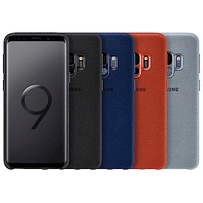 Samsung Galaxy S9 原廠Alcantara 義大利麂皮背蓋