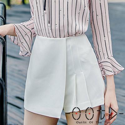 純色皺摺拼接A字短褲裙 (白色)-OOTD