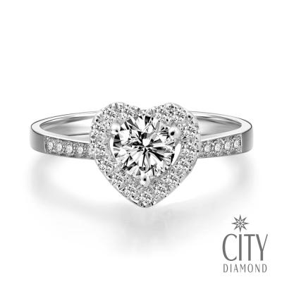 City Diamond引雅 『愛戀初心』30分鑽石戒指