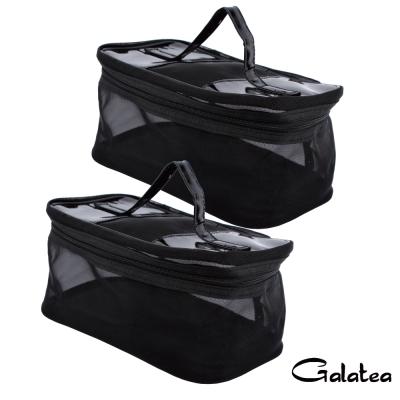 Galatea葛拉蒂可提式大容量網格收納袋2入