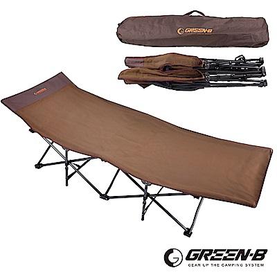 韓國GREEN-B 戶外輕巧可攜折疊行軍床 戶外/露營/釣魚/烤肉/旅遊