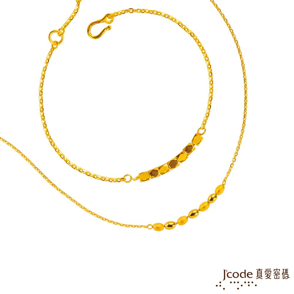 J'code真愛密碼  泡泡+結晶黃金腳鍊