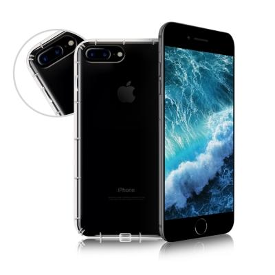 XM iPhone 8 Plus / 7 Plus 四角防護抗震氣墊保護殼