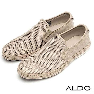 ALDO 原色交叉編織幾何網眼鏤空休閒鞋~內斂褐灰