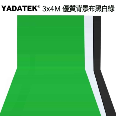 YADATEK 3x6M優質背景布-黑.白.綠三色