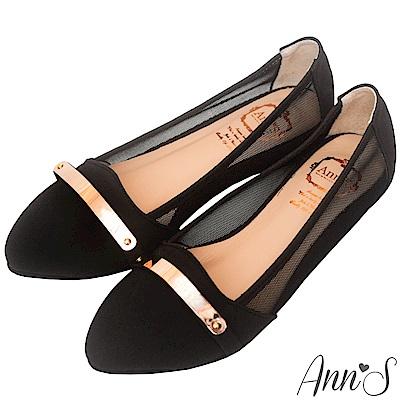 Ann'S輕熟感-金屬軟帶網紗內增高微尖包鞋-黑