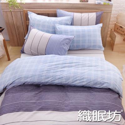 織眠坊-慕夏 文青風加大四件式特級純棉床包被套組
