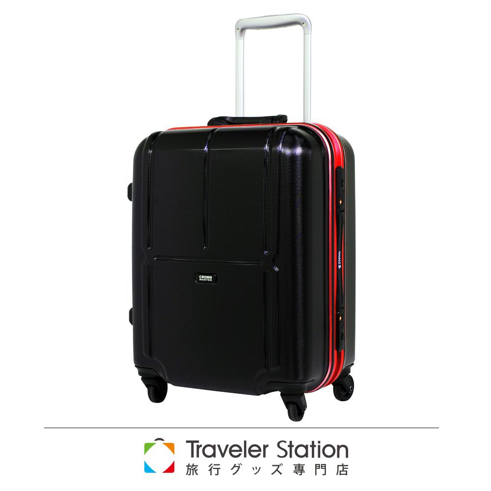 【日本Traveler Station】 19吋 PC 鋁框拉桿 超靜音輪 行李箱 粉框