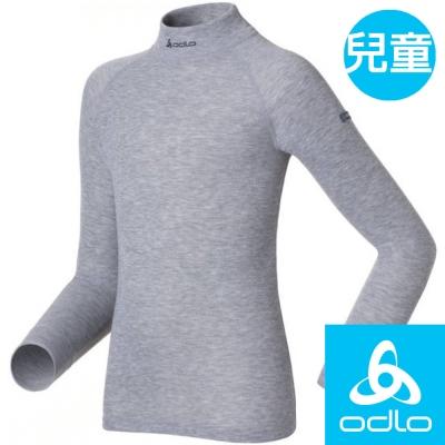 Odlo 150199_15700麻灰 兒童銀離子高領保暖衛生衣