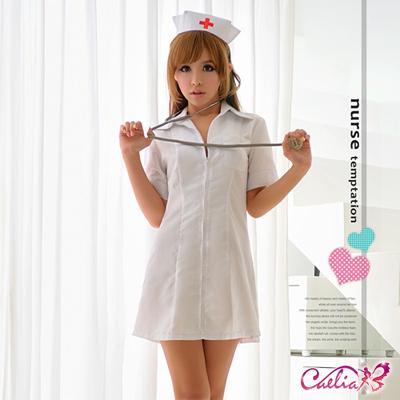 Caelia 白色連身二件式護士角色扮演服