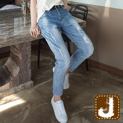正韓-洗色勾破哈倫牛仔長褲-淺藍色-100-Korea-Jeans
