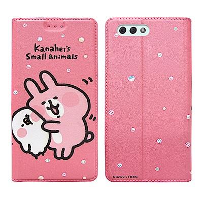 官方授權 卡娜赫拉 ASUS ZenFone 4 ZE554KL 彩繪磁力皮套(貼臉)