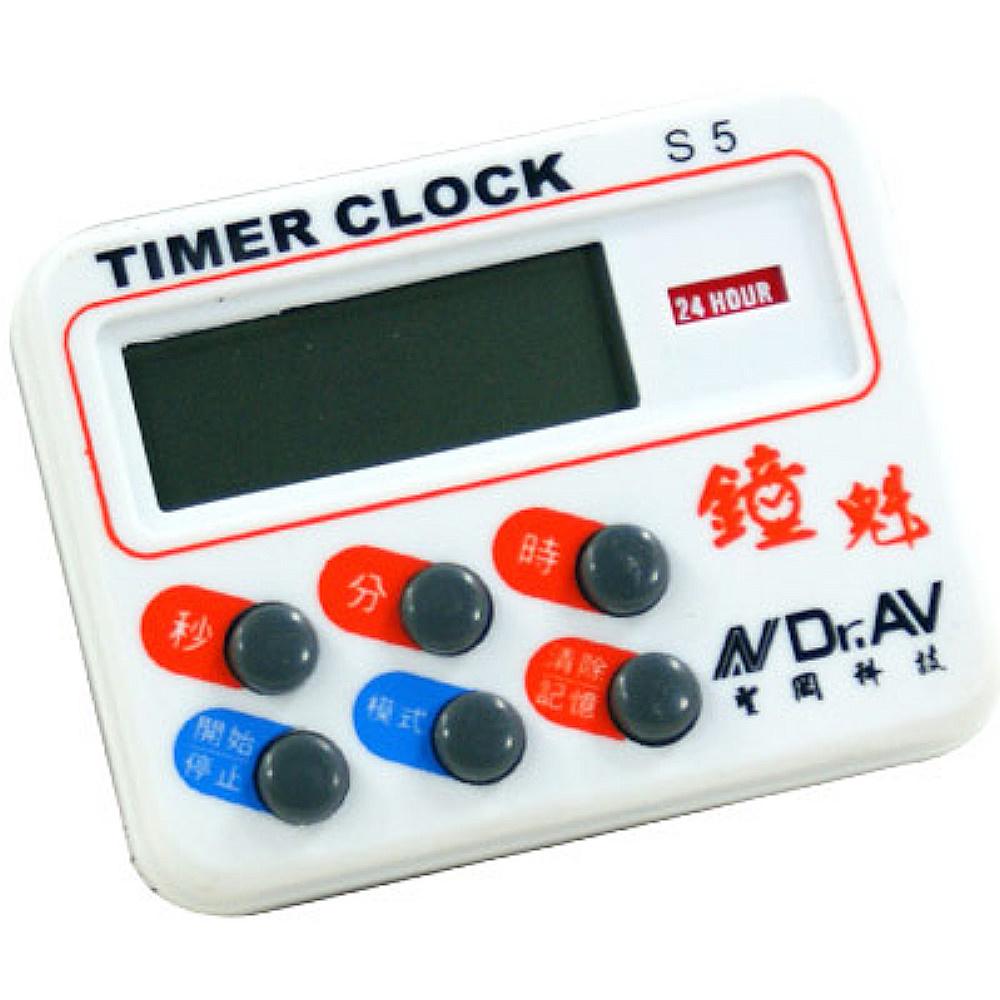 24小時正倒數計時器S-5