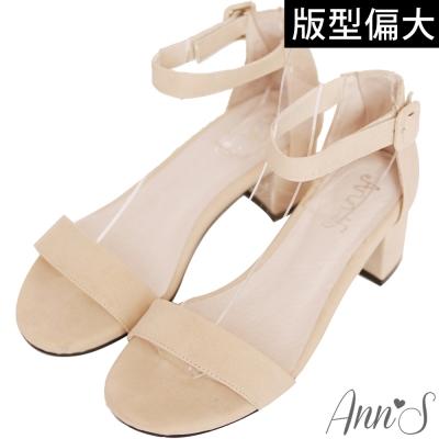 Ann'S簡約主義-一字帶繫踝魔鬼氈粗跟涼鞋-米白