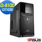 華碩B360平台[鋼彈武士]i3四核GT1030獨顯OPTANE 超激速效能Win10電腦