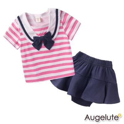 baby童衣嬰兒套裝粉色條紋水手服52215
