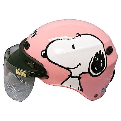 史奴比SNOOPY雪帽K825-SY3(粉色)