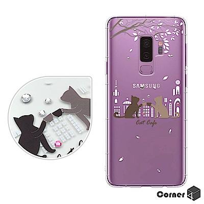 Corner4 Samsung Galaxy S9+ 奧地利彩鑽防摔手機殼-午茶...
