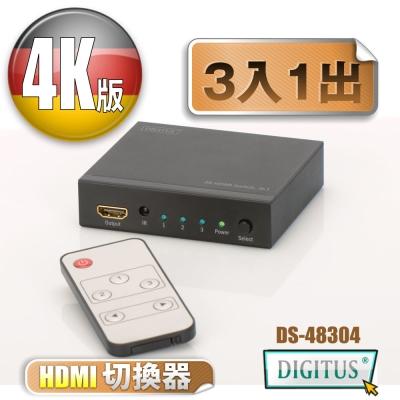 曜兆DIGITUS 4K2K HDMI超高解析三入一出切換器.