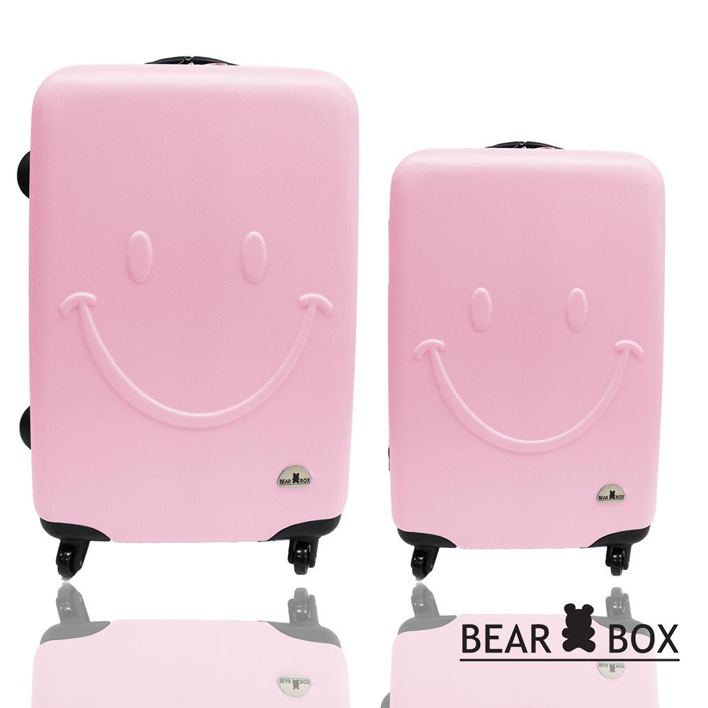 Bear Box微笑系列輕硬殼超值兩件組28吋+20吋旅行箱/行李箱-粉紅