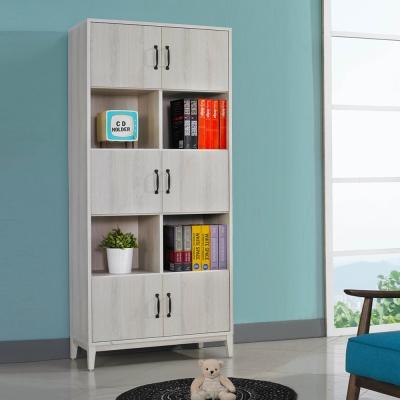 Homelike 妮可2.7尺書櫃