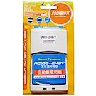 PRO-WATT  鎳氫電池充電器   PW-1236