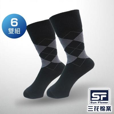 Sun Flower三花 三花無痕肌休閒襪.襪子(6雙組)