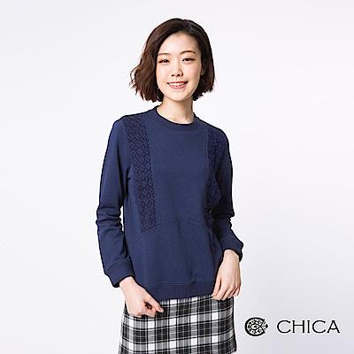 CHICA 恬靜女子對稱蕾絲拼接造型上衣(2色)