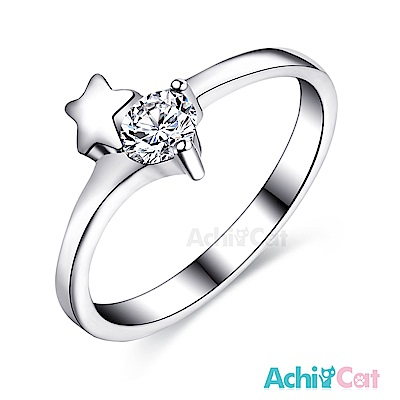 AchiCat 白鋼戒指八心八箭 祈福星願