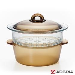 【ADERIA】日本進口雙層陶瓷塗層耐熱玻璃調理鍋2L(棕)