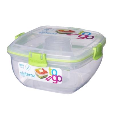 【Sistema】紐西蘭進口外出沙拉保鮮盒1.1L