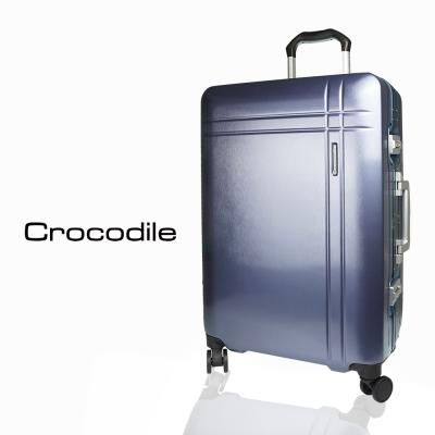 Crocodile 霧面鋁框箱含TSA-晴空藍-24吋 0111-6324-09