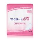 (即期品) TS6護一生輕柔綿-日用衛生棉16片x3包 (有效日期2019.3.02)