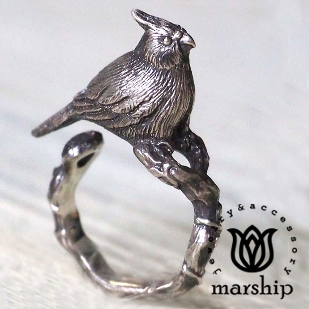 Marship 日本銀飾品牌 鸚鵡戒指 baby幼鳥款 925純銀 古董銀款