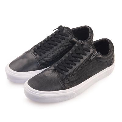 (男)VANS Old Skool Zip 經典皮革拉鍊休閒鞋*黑色