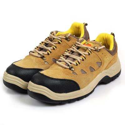 Kai Shin 鋼包頭 防穿刺 安全工作鞋 鵝黃色