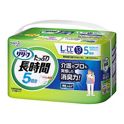 樂立舒  褲型成人紙尿褲 長時間舒適型 L-LL(13片/包)