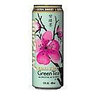 Arizona 微糖綠茶(680ml)