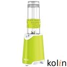 歌林kolin-隨行杯冰沙果汁機(單杯) KJE-MNR571G