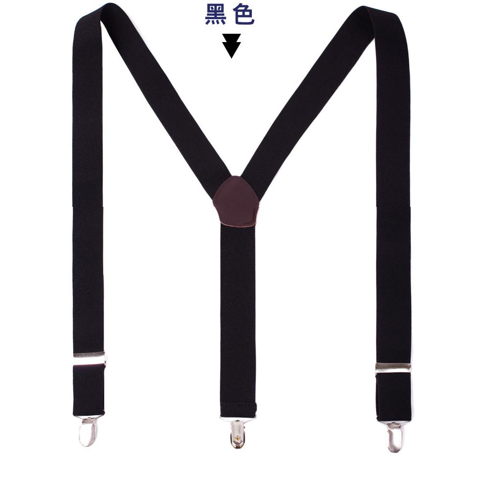 拉福  吊帶三夾3.5cm紳士吊帶附紙盒(黑.深藍)