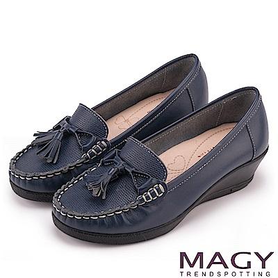 MAGY 柔軟莫卡辛 氣質真皮手縫舒適楔型跟鞋-藍色