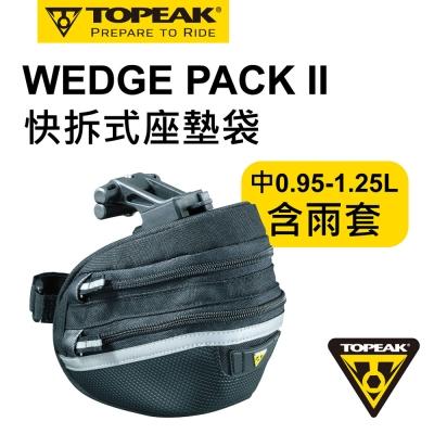 TOPEAK WEDGE PACK II 快拆式坐墊袋-中