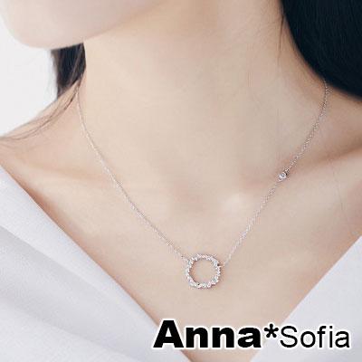 【3件5折】AnnaSofia 藍色大海的傳說全智賢鏤空星圈 925純銀鎖骨鍊項鍊(銀系)