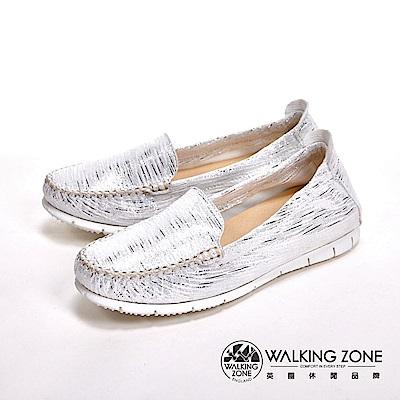 WALKING ZONE 簡約透氣閃亮布面休閒女鞋-閃亮白(另有閃亮黑)