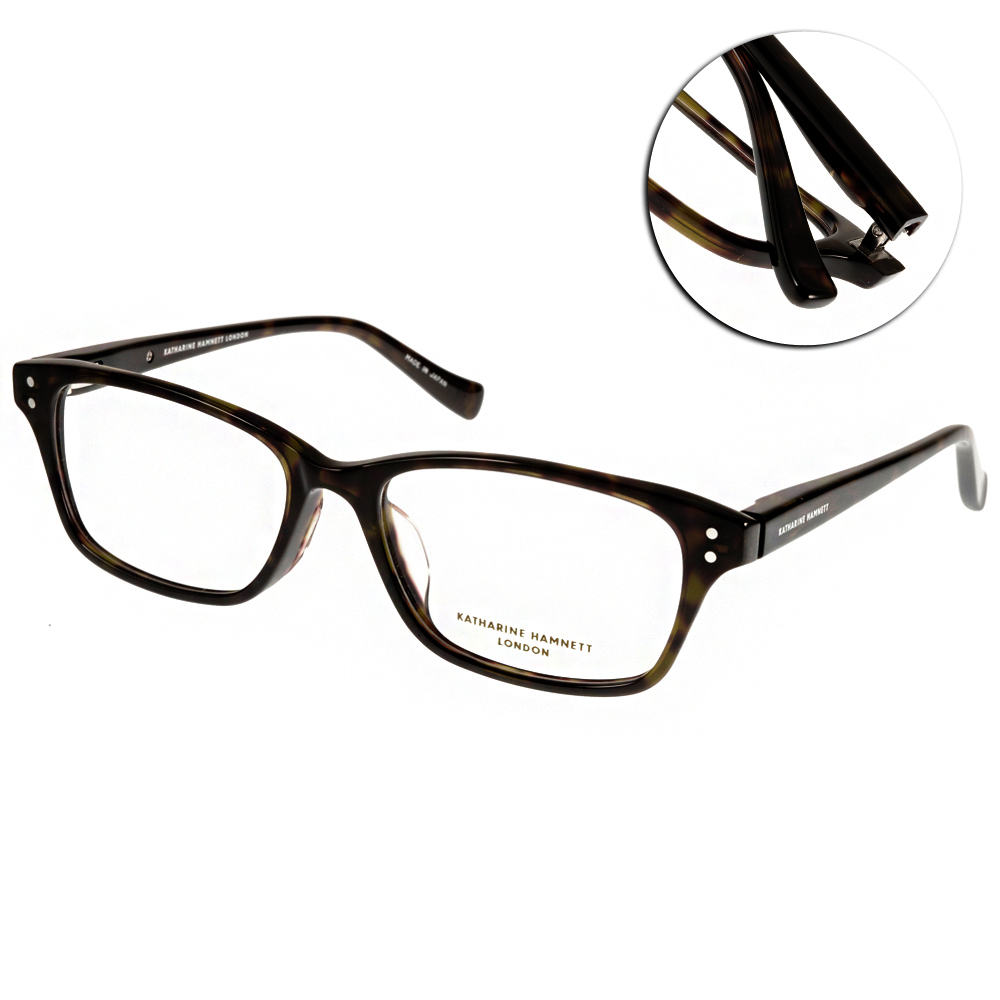 KATHARINE HAMNETT眼鏡 日本工藝/深邃琥珀#KH9137 C02