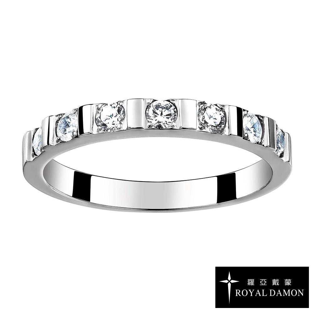 Royal Damon 羅亞戴蒙 戒指 對你承諾(小)